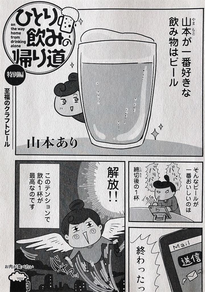 f:id:yamamotoari:20210315100353j:image