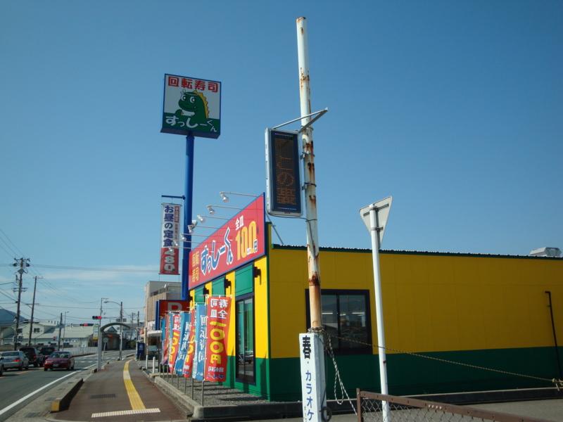 f:id:yamamotojunkins:20100919141811j:image:w427:left