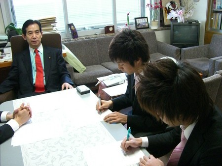 f:id:yamamotokozo:20080220092717j:image