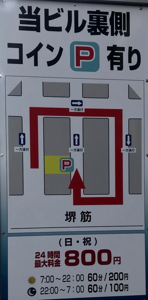 f:id:yamamotokunito:20181225144419j:plain