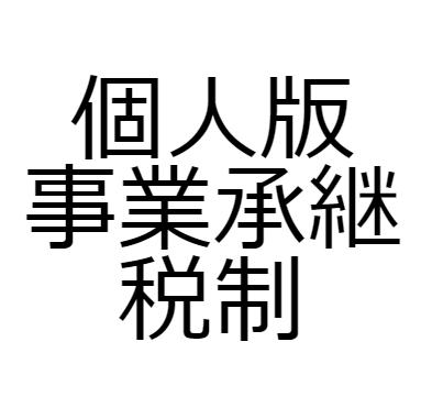 f:id:yamamotokunito:20191026183903p:plain