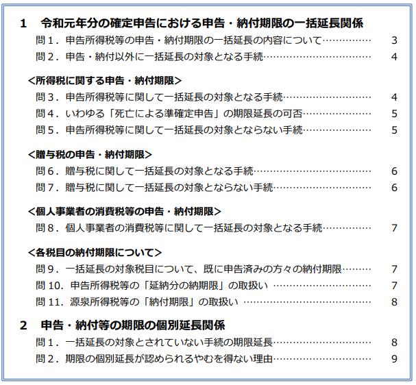 f:id:yamamotokunito:20200327144720p:plain