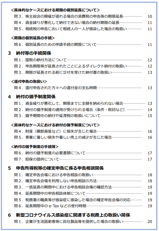 f:id:yamamotokunito:20200327144724p:plain