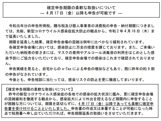 f:id:yamamotokunito:20200407181055p:plain