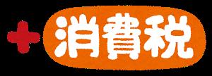 f:id:yamamotokunito:20200411201057p:plain