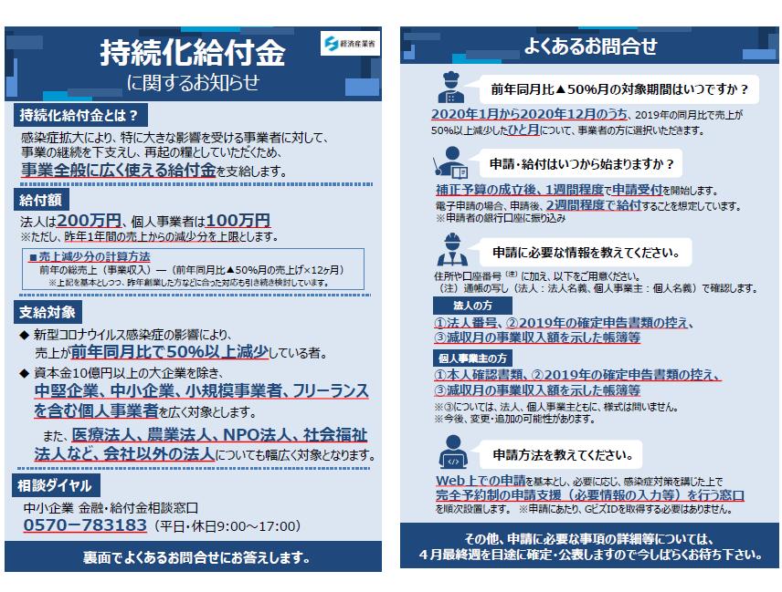 f:id:yamamotokunito:20200414111040p:plain