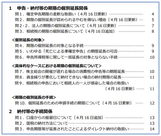 f:id:yamamotokunito:20200417101346p:plain