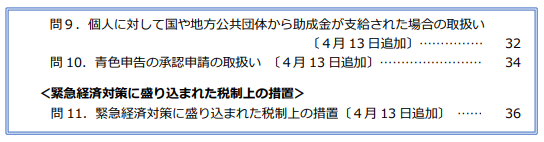 f:id:yamamotokunito:20200417101400p:plain