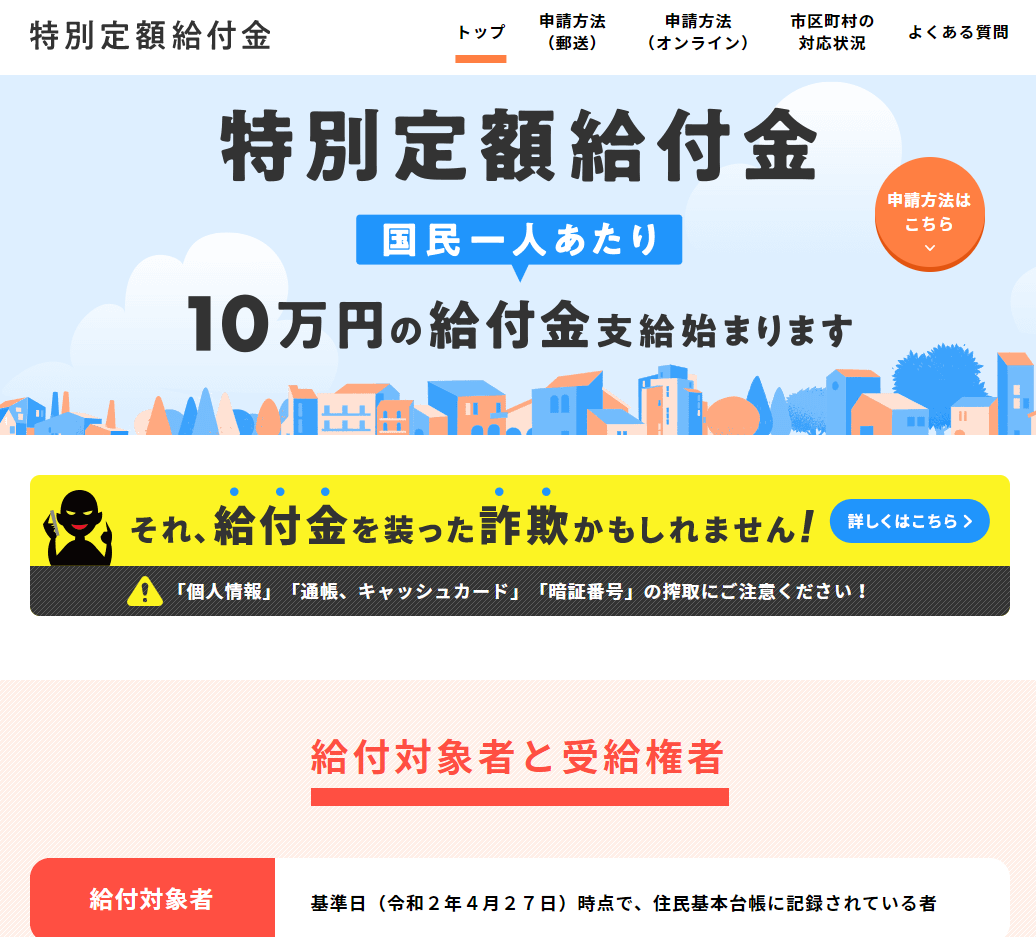 f:id:yamamotokunito:20200501163209p:plain