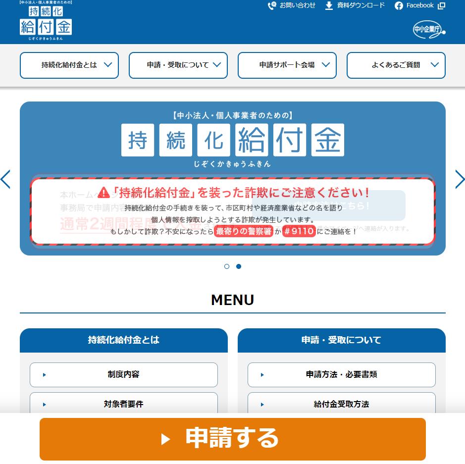 f:id:yamamotokunito:20200501163315p:plain