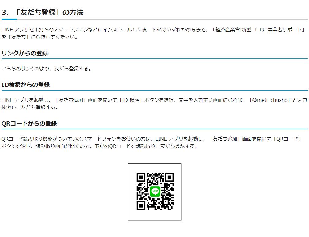 f:id:yamamotokunito:20200508102921p:plain