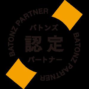f:id:yamamotokunito:20200511125438p:plain