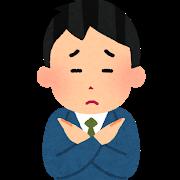f:id:yamamotokunito:20200520090810p:plain