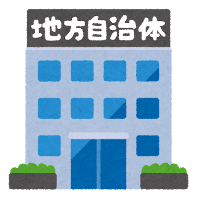 f:id:yamamotokunito:20200526095343p:plain