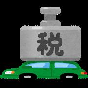 f:id:yamamotokunito:20200612081110p:plain