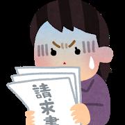 f:id:yamamotokunito:20200613092352p:plain
