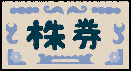 f:id:yamamotokunito:20200616090331p:plain