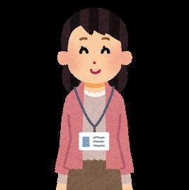 f:id:yamamotokunito:20200630072410p:plain