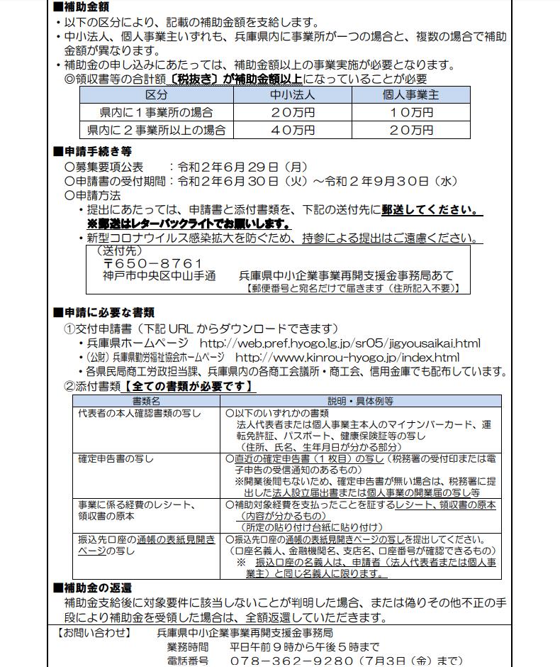 f:id:yamamotokunito:20200704072212p:plain
