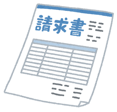 f:id:yamamotokunito:20200708101639p:plain