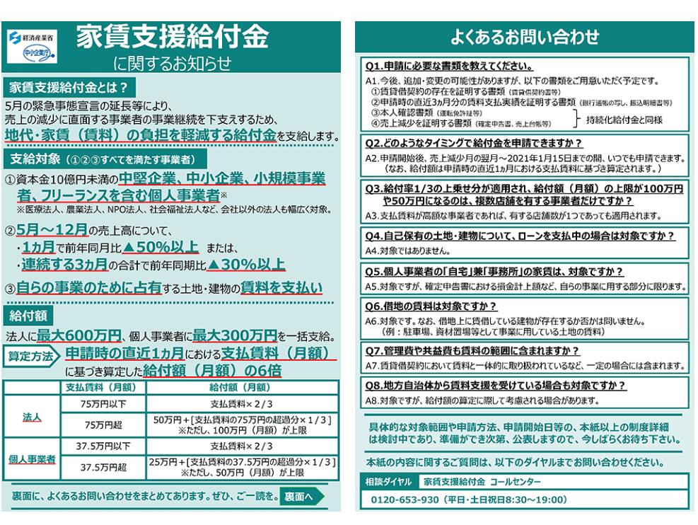f:id:yamamotokunito:20200708103727p:plain