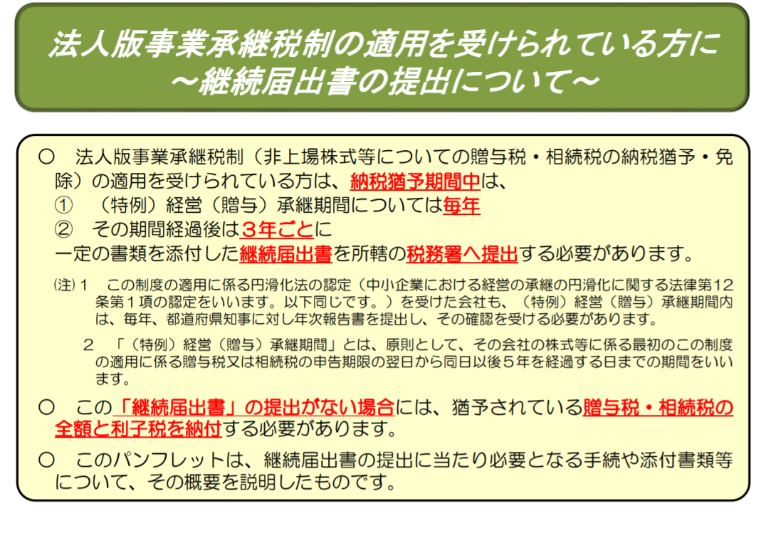 f:id:yamamotokunito:20200718094302p:plain