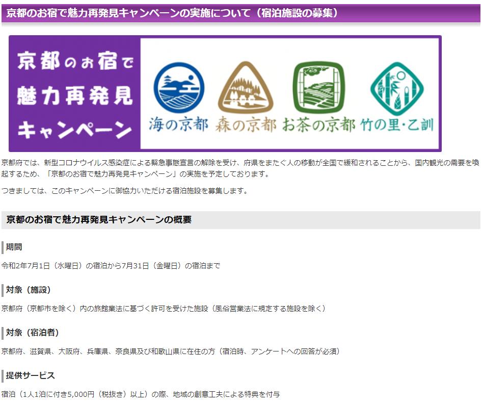 f:id:yamamotokunito:20200730115325p:plain