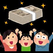 f:id:yamamotokunito:20200806131244p:plain