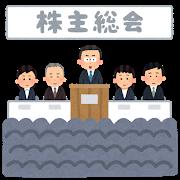 f:id:yamamotokunito:20200815132226p:plain