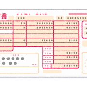 f:id:yamamotokunito:20200817142736p:plain