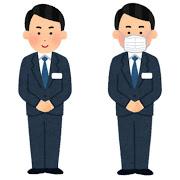 f:id:yamamotokunito:20200819125137j:plain