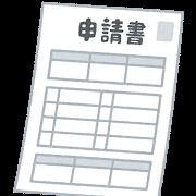 f:id:yamamotokunito:20200822192305p:plain