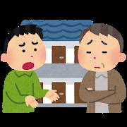 f:id:yamamotokunito:20200824141138p:plain