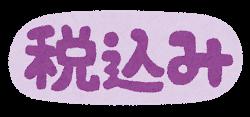 f:id:yamamotokunito:20200825192720p:plain
