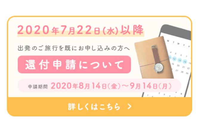 f:id:yamamotokunito:20200828161420p:plain