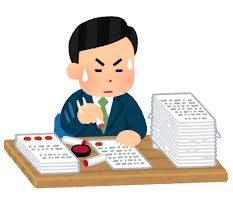 f:id:yamamotokunito:20200902164652j:plain