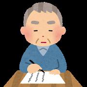 f:id:yamamotokunito:20200908135921p:plain