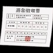 f:id:yamamotokunito:20200917145656j:plain