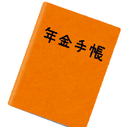 f:id:yamamotokunito:20200924083328p:plain