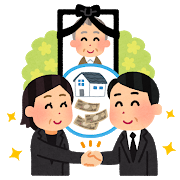 f:id:yamamotokunito:20200925094223p:plain