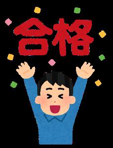 f:id:yamamotokunito:20201002133420p:plain