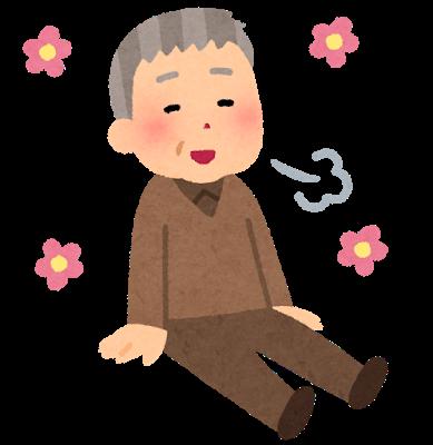 f:id:yamamotokunito:20201005122836p:plain