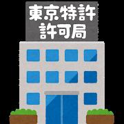 f:id:yamamotokunito:20201006190810p:plain