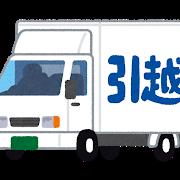 f:id:yamamotokunito:20201227165022p:plain