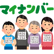 f:id:yamamotokunito:20210502170141p:plain