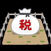 f:id:yamamotokunito:20210505121111p:plain