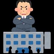 f:id:yamamotokunito:20210812143527p:plain