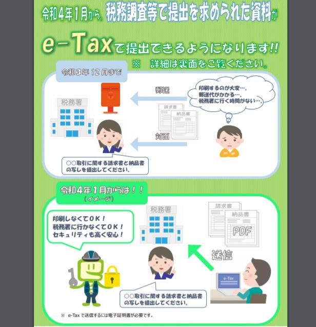 f:id:yamamotokunito:20210830123042p:plain