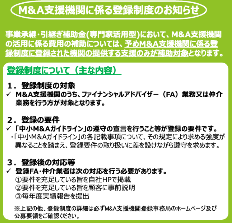 f:id:yamamotokunito:20210831142733p:plain