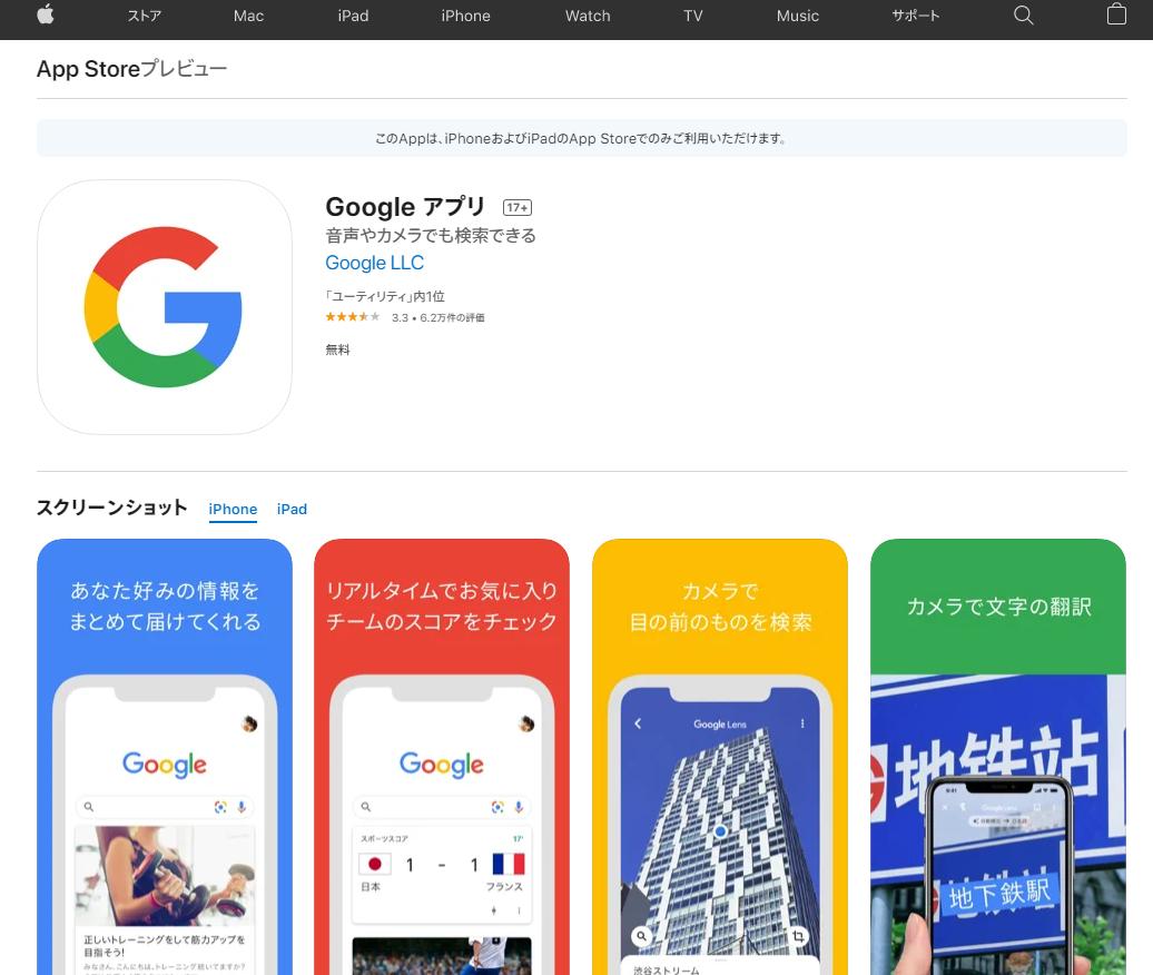 f:id:yamamotokunito:20210914100507p:plain